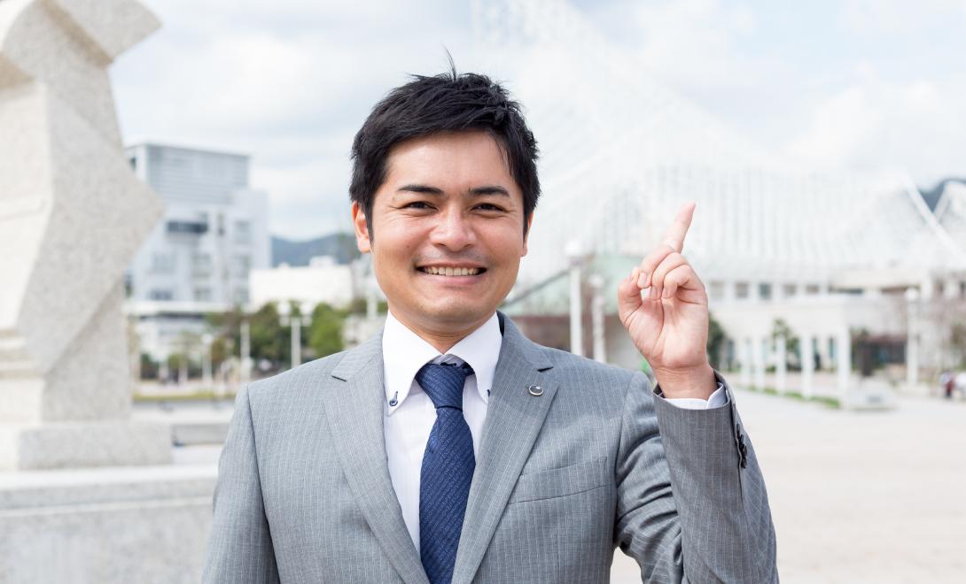 相続税専門の税理士 山中雄太