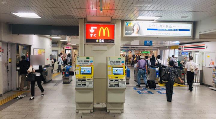 JR六甲道駅改札内