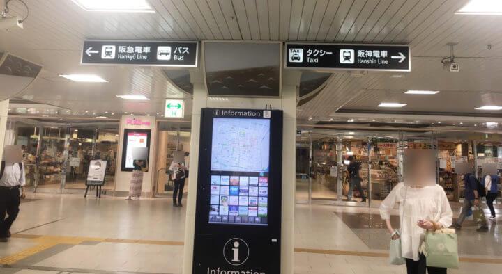 六甲道駅の改札を出たところ