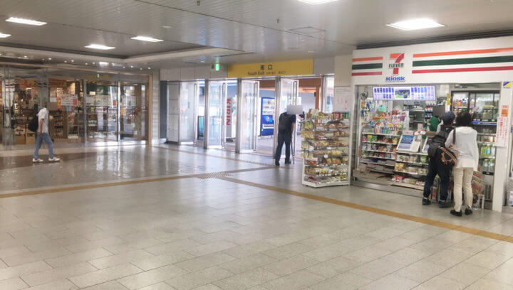 JR六甲道駅南口