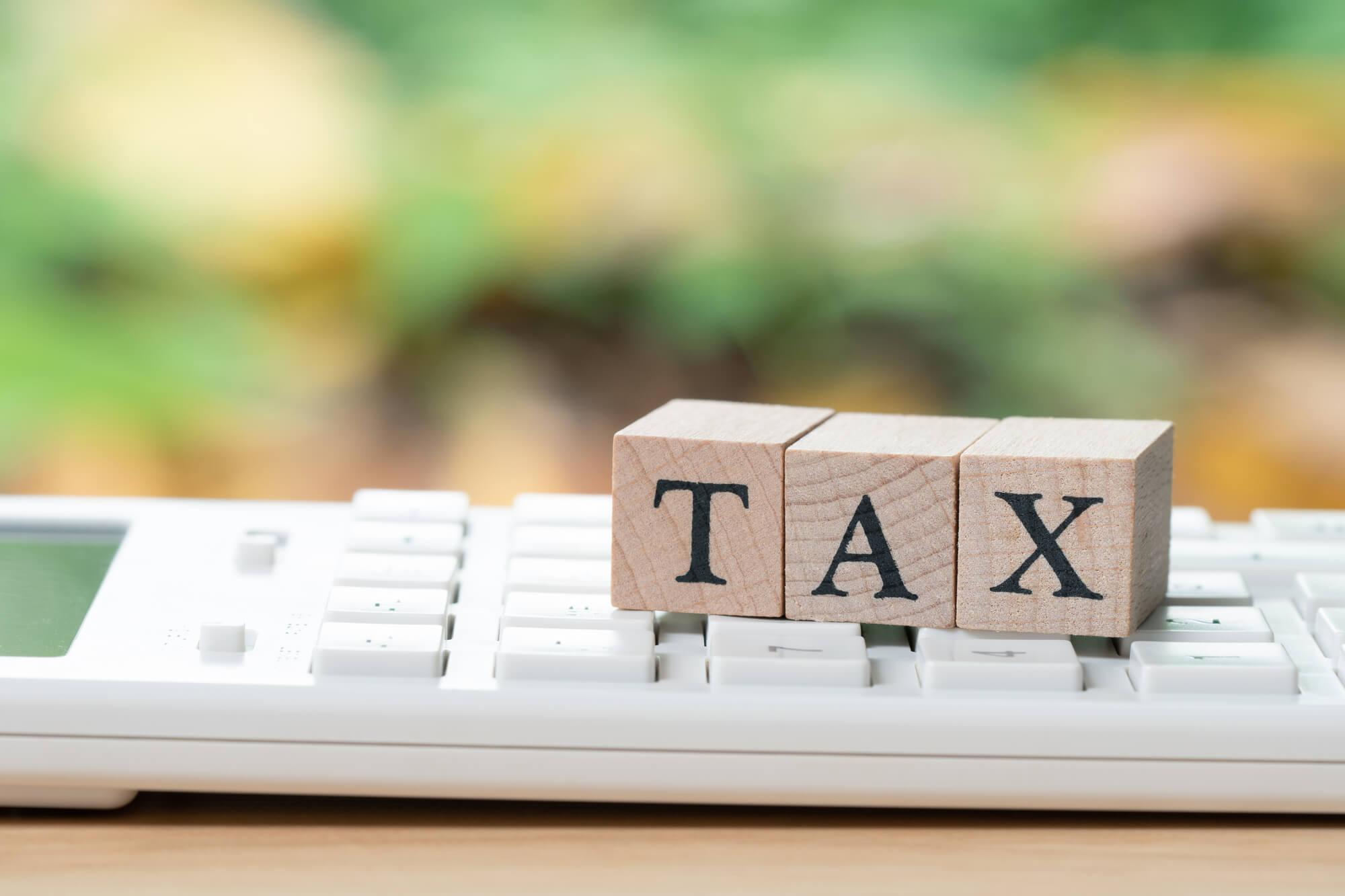 税金と電卓
