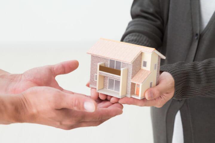 家の権利が移るイメージ