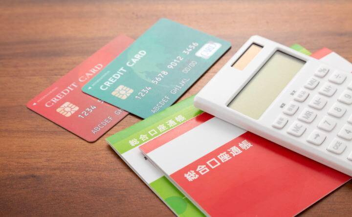クレジットカードと通帳と電卓