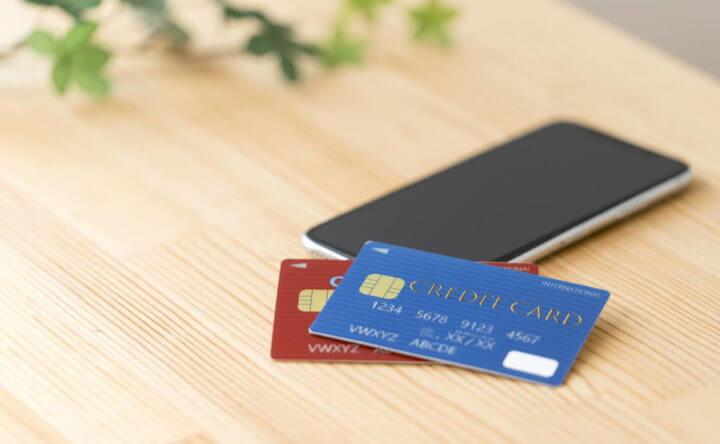 クレジットカードと携帯電話