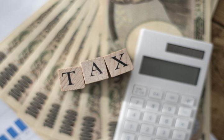 税金とお金